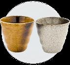 陶器イメージ