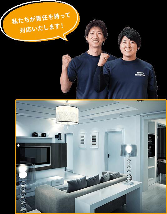 デザイナーズ家具買取のイメージ画像