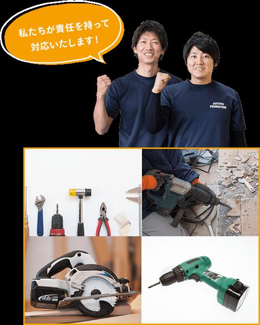 工具買取のイメージ画像