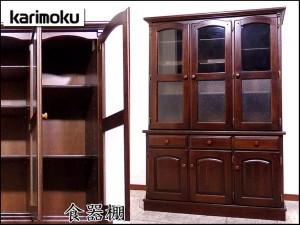 宝塚市にてカリモクの食器棚をお買取させていただきました。