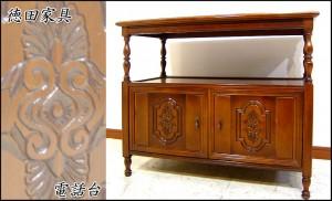 大阪市住吉区にて徳田家具の電話台をお買取させていただきました。
