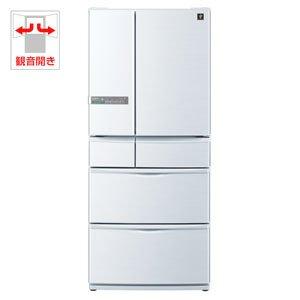伊丹市にてSHARP(シャープ)の冷蔵庫をお買取させて頂きました