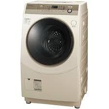 芦屋市にてSHARP(シャープ)の洗濯機をお買取させて頂きました