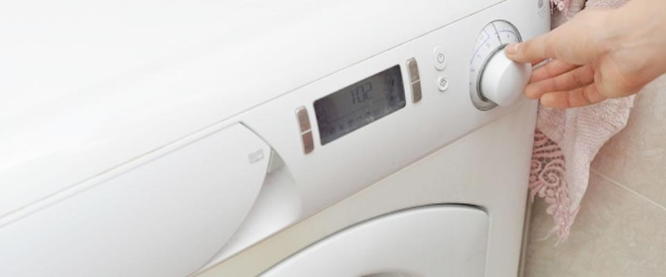 ドラム式洗濯機の買取なら早めが断然お得!大阪で売るならココ!