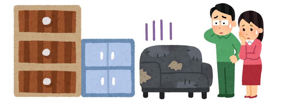 重くて動かせない家具に困る夫婦